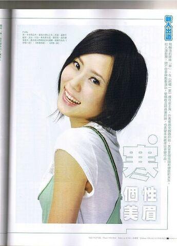 File:CaiHanCen.jpg