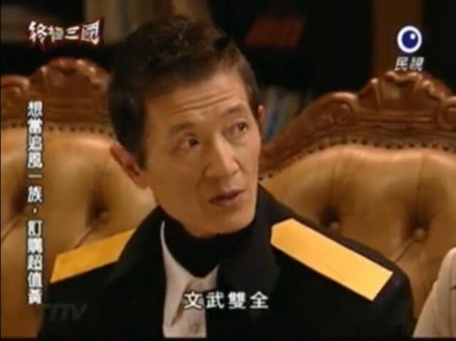 File:Dong Zhuo.jpg