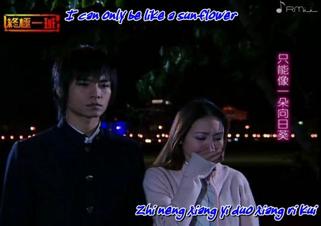 File:Xiao yu 12-5.PNG