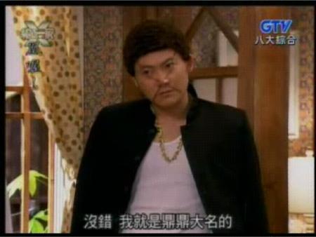 File:Dao Ba Jie Sen (x-family).jpg