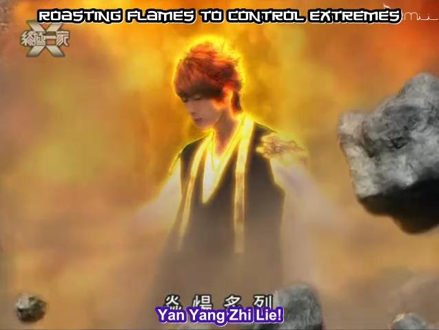 File:Yan yang zhi lie.PNG