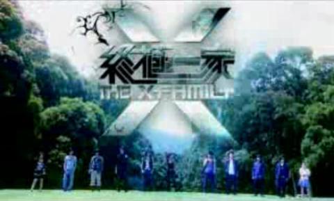 File:The X-Famiy.jpg