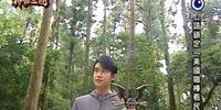 Yi Jian, Ni Jiu Xiao