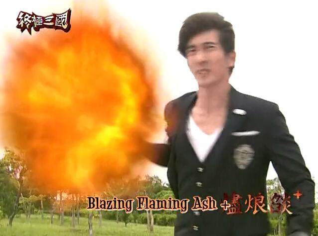 File:Jin lang yan plus.PNG