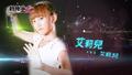 KO7-Ai Li Er.png