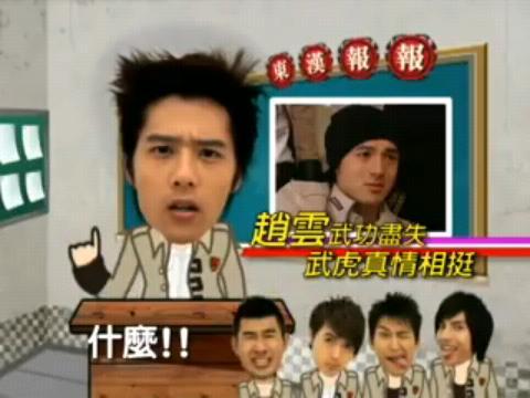 File:Donghan news - guanyu.jpg