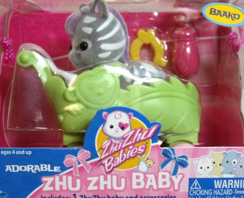 File:Zhu-zhu-baby-baako-baby-zebra-B005UGITPM.jpg