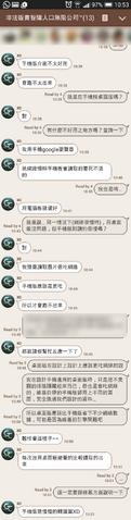 File:151216-Micyeung723-01.png