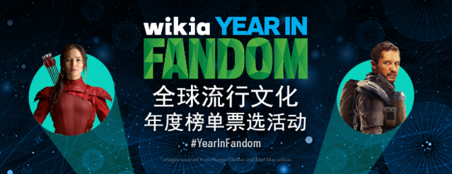 File:YIF ZH副本.png