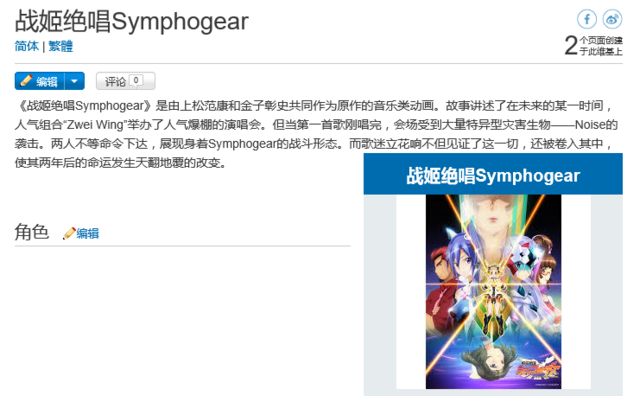 File:搜狗截图20160816162703.png