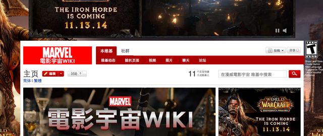 File:Screen Shot 2014-11-06 at 1.48.14 PM.png