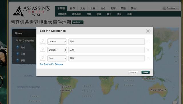 File:Screen Shot 2014-10-08 at 2.43.16 PM.png