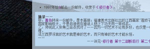 File:QQ图片20131205150203.jpg