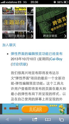File:Iphonedisplay2.png