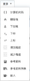 2013年10月15日 (二) 23:35的版本的缩略图
