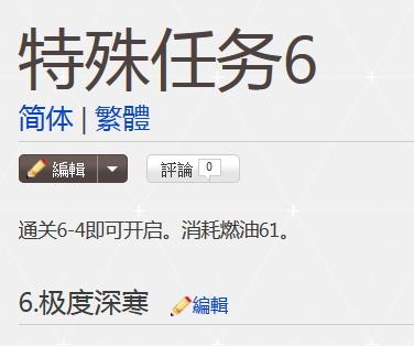 File:Firefox.jpg