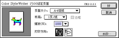 File:Dogcow-CNOS922.jpg