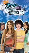 Spring Break-Up VHS