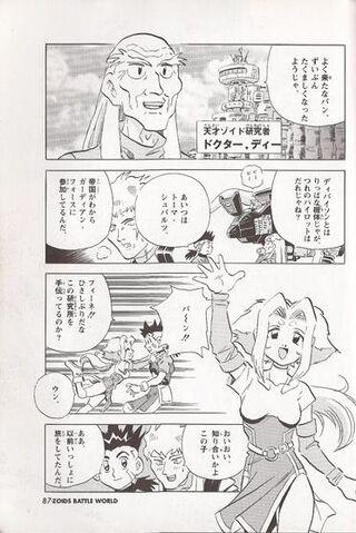 File:Manga-2.jpg