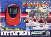 BattleBlox