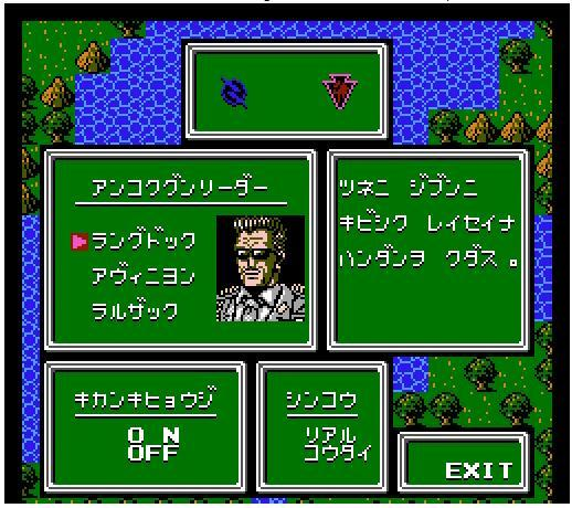 File:Zoids mokushiroku menu.jpg
