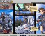 File:Maipageicon5.jpg