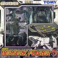 Berserk Fury flex