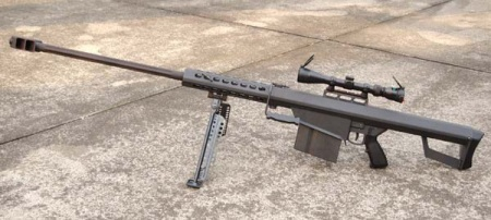 File:Barrett M82A1.jpg