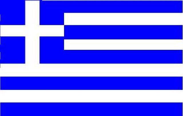 File:Flag of Greece.jpg