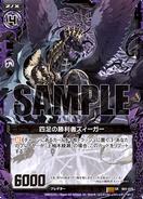 B01-070 Sample