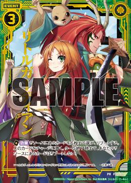 P20-011 Sample