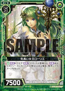 P16-021 Sample