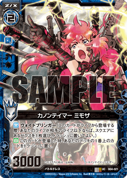 B04-021 Sample