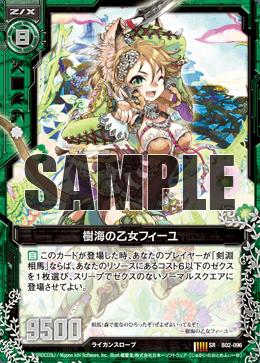 B02-096 Sample